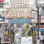 大阪の道頓堀の景色