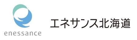 エネサンス北海道の公式サイト画像2