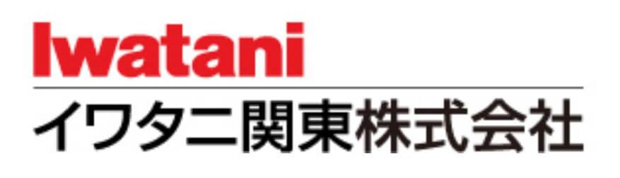 イワタニ関東の公式サイト画像1
