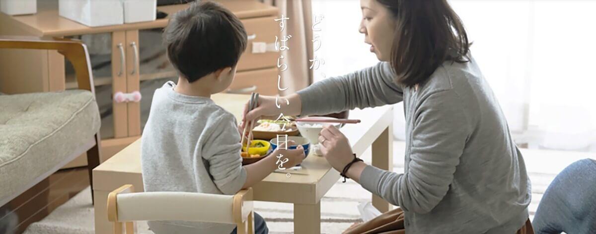 伊藤忠エネクスホームライフ東北の公式サイト画像1