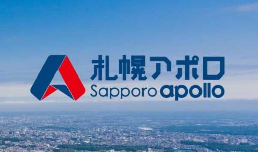 札幌アポロの公式サイト画像1