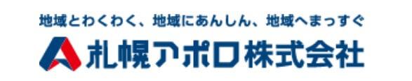 札幌アポロの公式サイト画像2