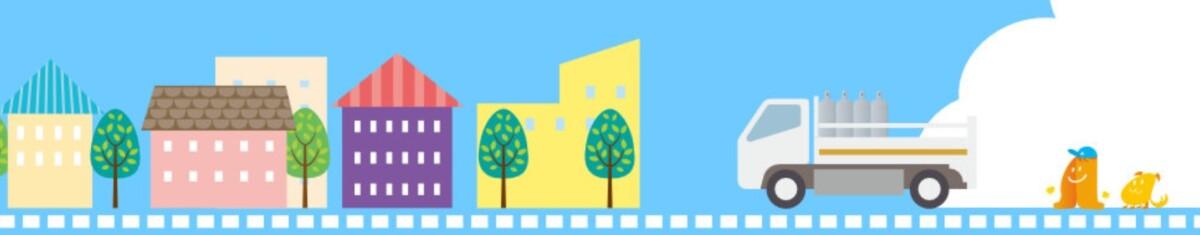 アストモスガスの公式サイト画像2