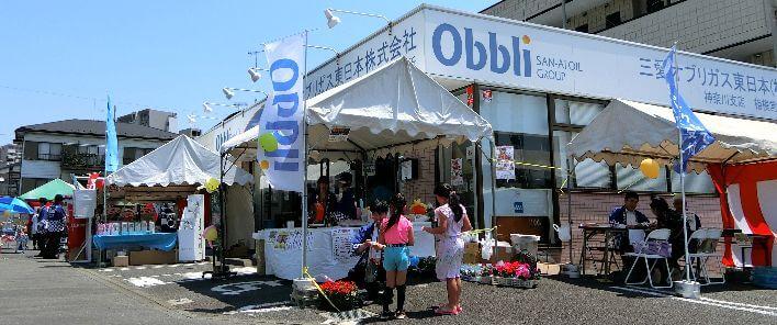 三愛オブリガス東日本の公式サイト画像1