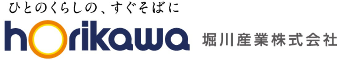 堀川産業の公式サイト画像2