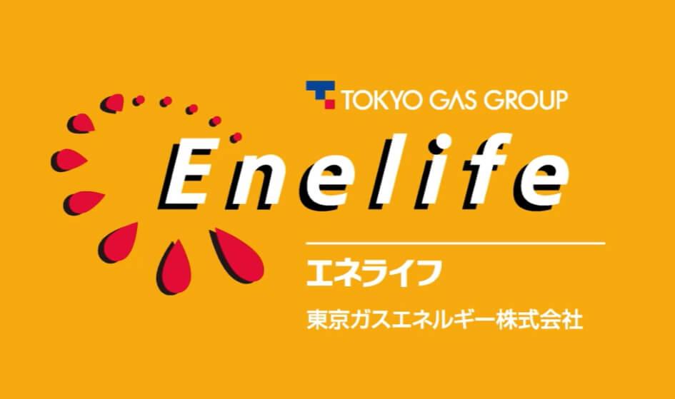 東京ガスエネルギーの公式サイト画像1