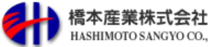 橋本産業の公式サイト画像11