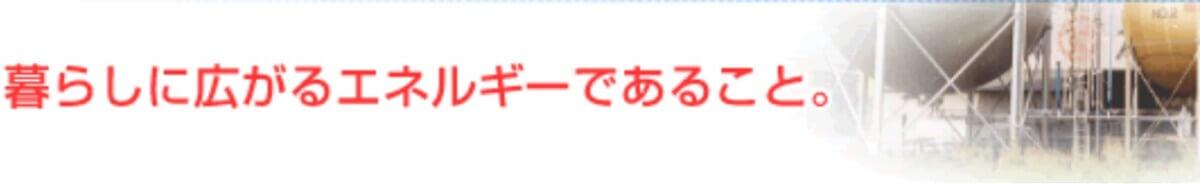 橋本産業の公式サイト画像2