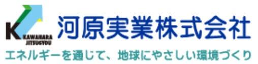 河原実業の公式サイト画像1