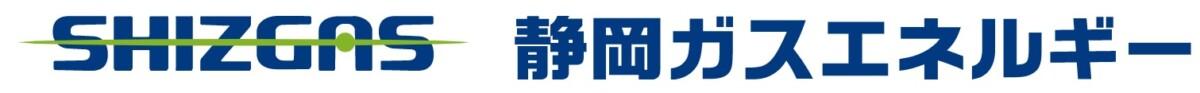 静岡ガスエネルギーの公式サイト画像1