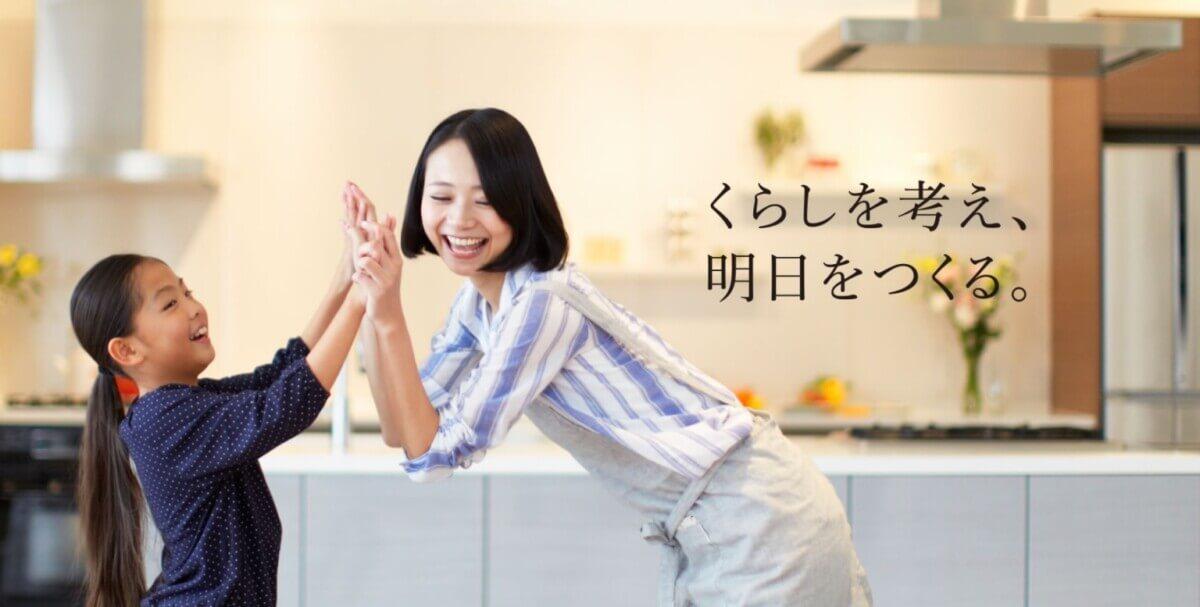 静岡ガスエネルギーの公式サイト画像2