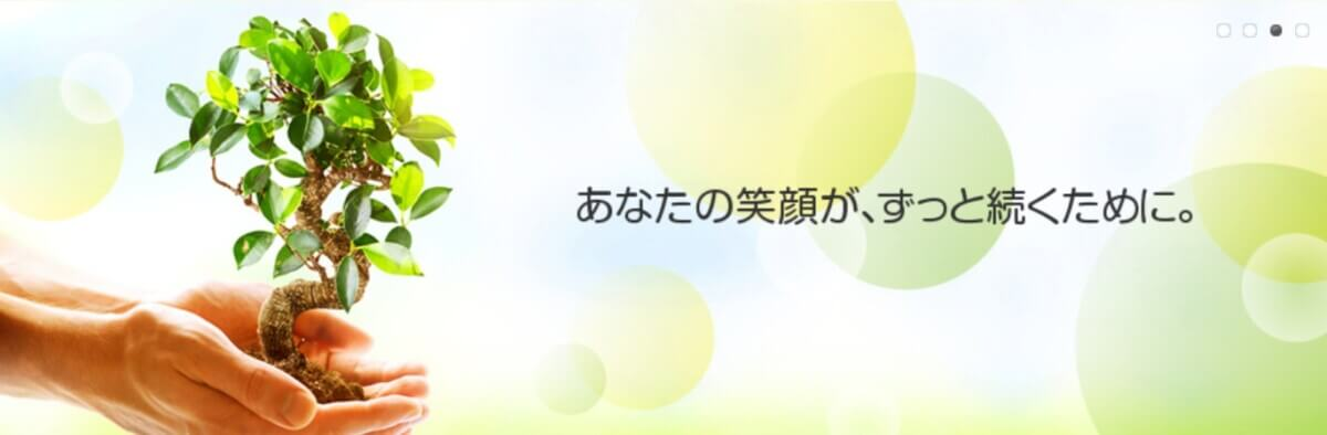 アジア商事の公式サイト画像1