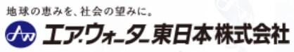 エア・ウォーター東日本の公式サイト画像2