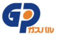 ガスパルの公式サイト画像2
