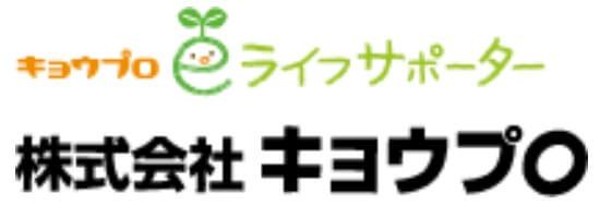 キョウプロの公式サイト画像1