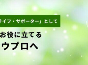 キョウプロの公式サイト画像2