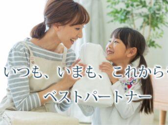 京葉ガスリキッドの公式サイト画像2