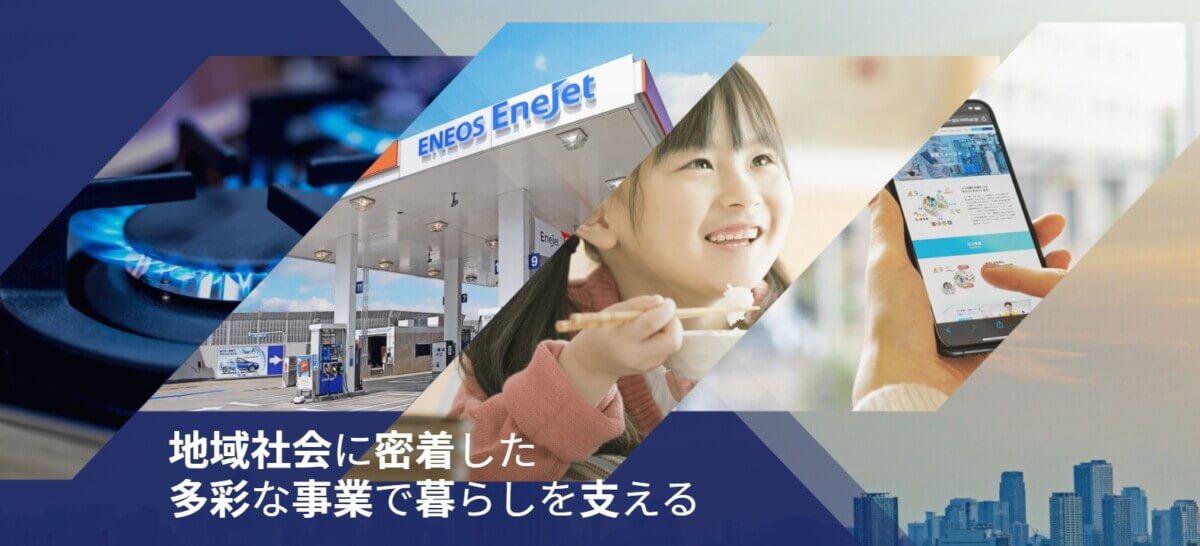伊丹産業の公式サイト画像1