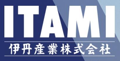 伊丹産業の公式サイト画像2