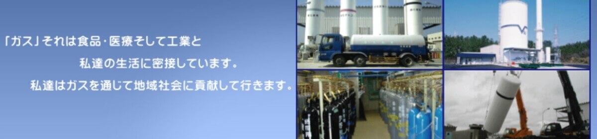宇野酸素の公式サイト画像2