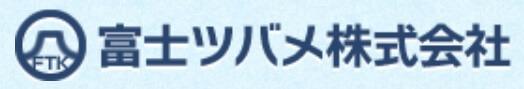 富士ツバメの公式サイト画像2