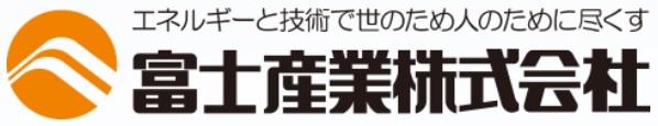 富士産業の公式サイト画像2