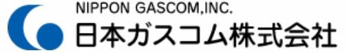 日本ガスコムの公式サイト画像1