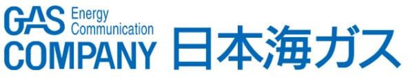 日本海ガスの公式サイト画像1