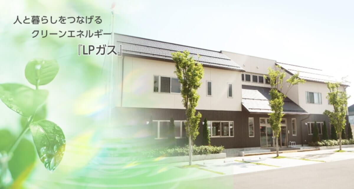 仙台プロパンの公式サイト画像2