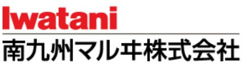 南九州マルヰの公式サイト画像1