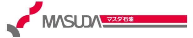 増田石油の公式サイト画像1