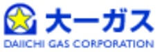 大一ガスの公式サイト画像2
