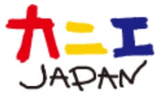 カニエJAPAN(旧蟹江プロパン)の公式サイト画像1