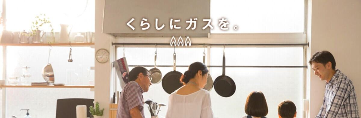 カニエJAPAN(旧蟹江プロパン)の公式サイト画像2
