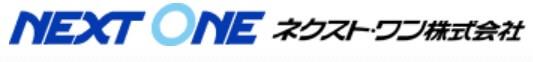 ネクスト・ワンの公式サイト画像1