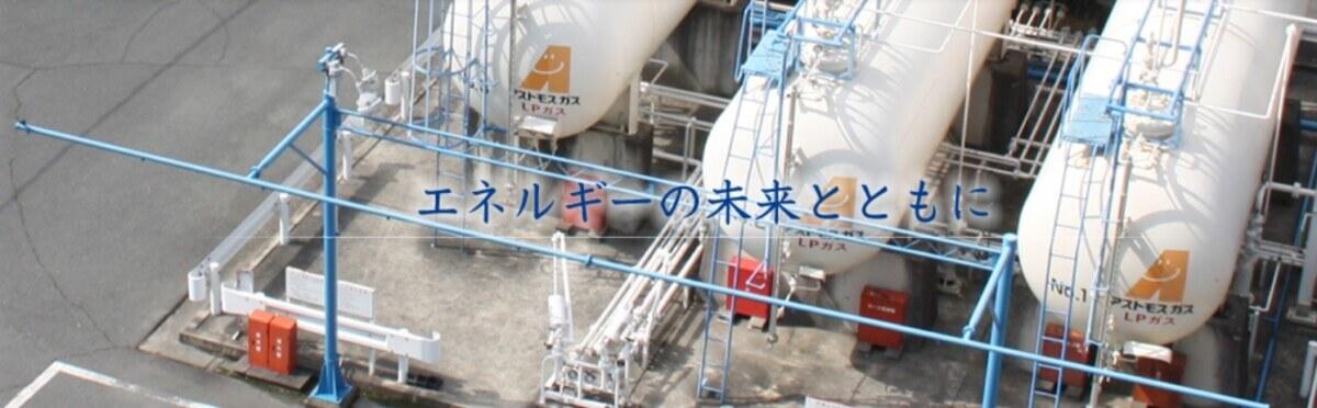 三木産業の公式サイト画像2