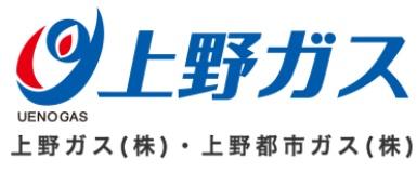 上野ガスの公式サイト画像1
