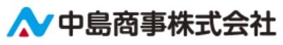 中島商事の公式サイト画像1