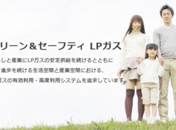 村瀬産業の公式サイト画像2