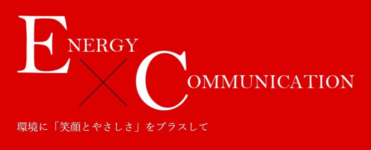 永燃の公式サイト画像2