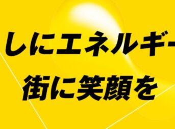 石黒商事の公式サイト画像2